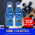 Blueberry (400ml x 24 bottles)
