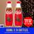 Coffee (400ml x 24 bottles)