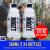 SACTN238 Original (500 ml x 24 bottles/ 1 carton)