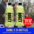 SACTN236 Lemon Lime (500ml x 24 bottles/ 1 carton)