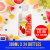 SACTN219 Strawberry (300ml x 24 bottles/ 1 cartons)