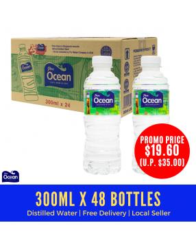 Distilled Water 300ml