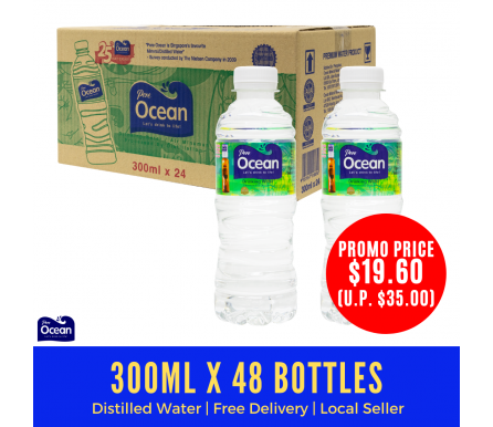 300ml Pere Ocean Pure Distilled Water