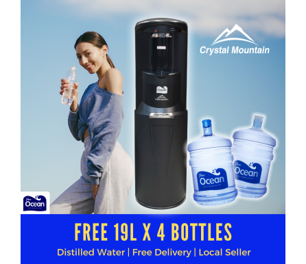Pere Ocean Crystal Mountain Storm Hot and Cold Bottom Load Bottled Water Dispenser (Out of Stock)