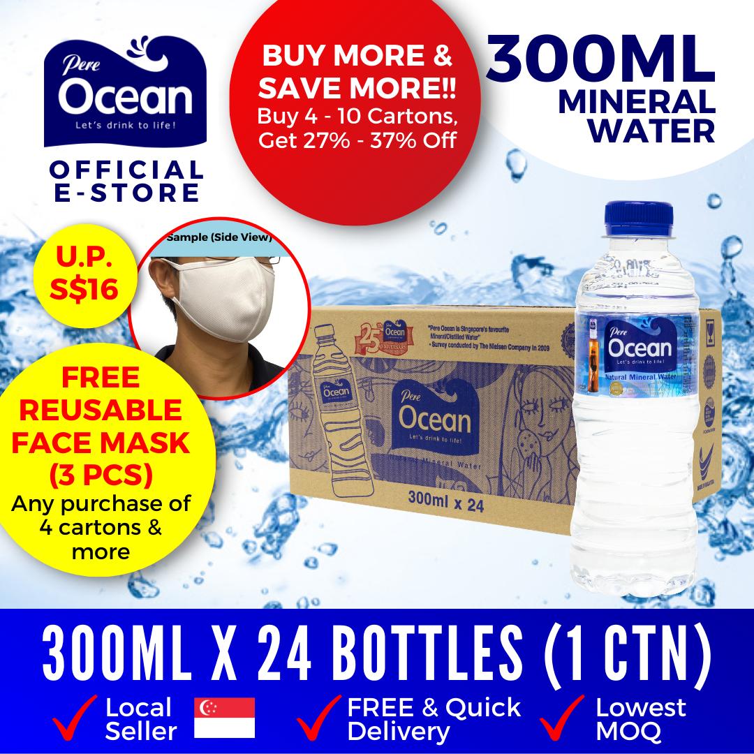 Pere Ocean Mineral Water 300ml Bulk Discount