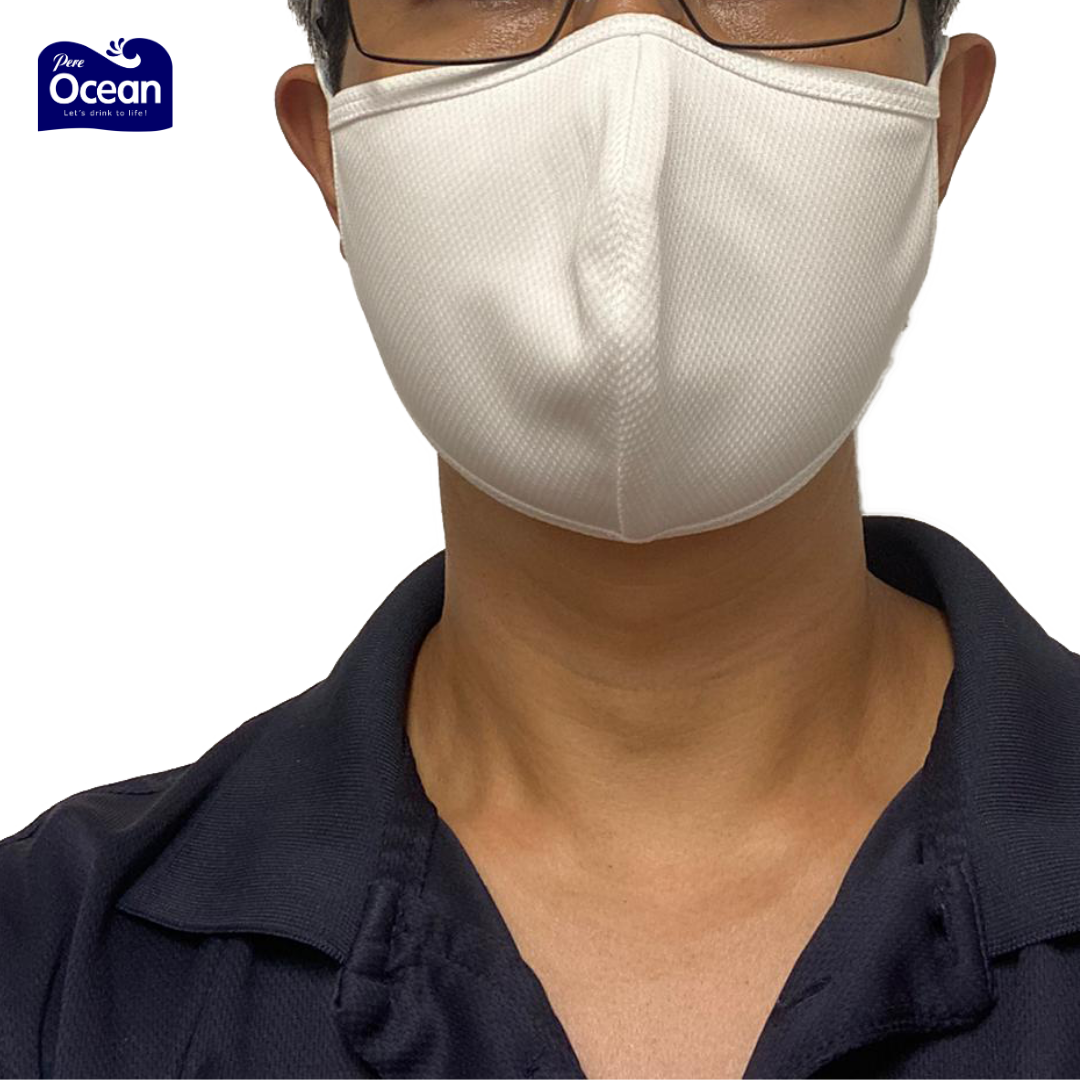 Pere Ocean Reusable Washable Anti Bacterial Adult Face Mask (White, Front View)