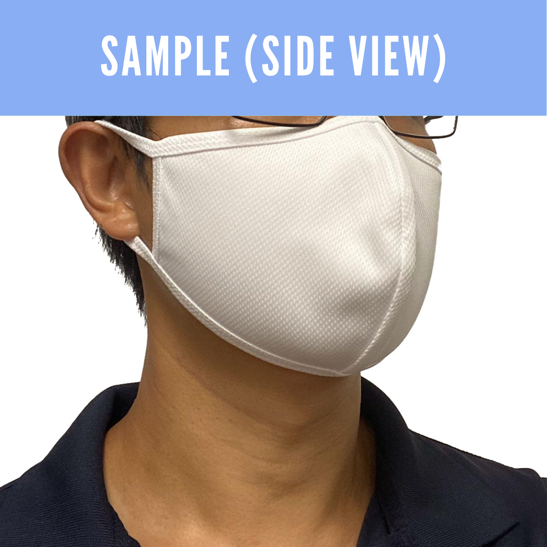 Pere Ocean Face Mask (Side View)