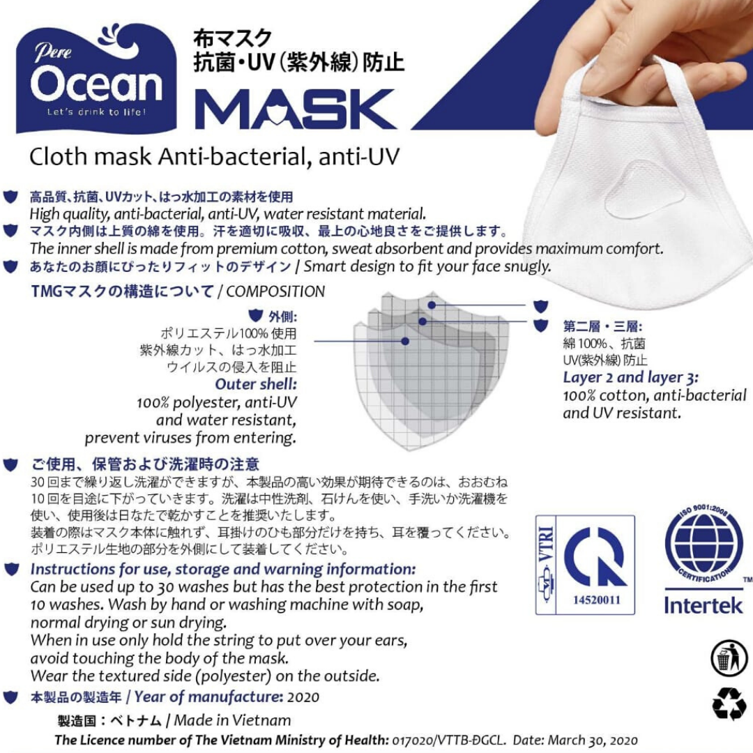 Pere Ocean Face Mask Information