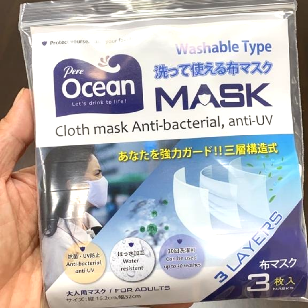 Pere Ocean Free Reusable Washable Anti-Bacterial Face Masks Promotion