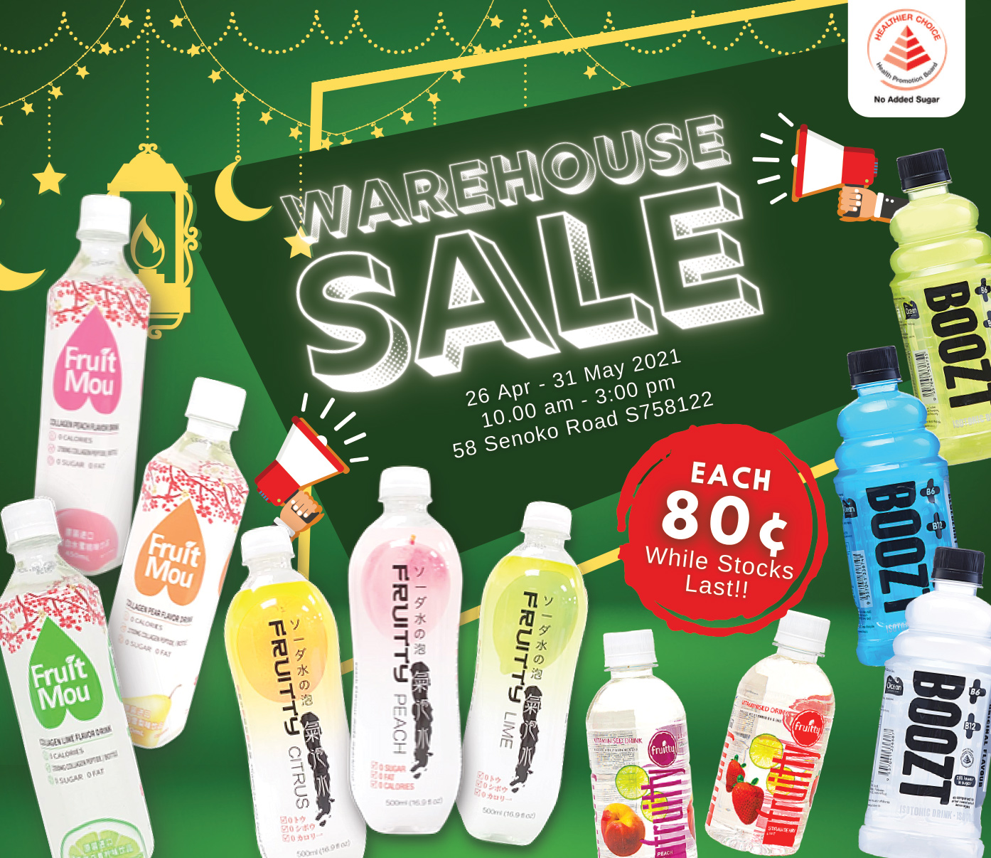 Pere Ocean Hari Raya 2021 Warehouse Sale in Singapore. Soft Drinks 80 cents each. Fruitty Soda Sparkling Water, Fruit MOU Collagen Drink, Fruitty Vitaminized Drink & Boozt Isotonic Sports Drink.